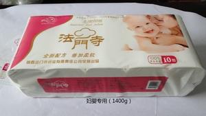 妇婴140g